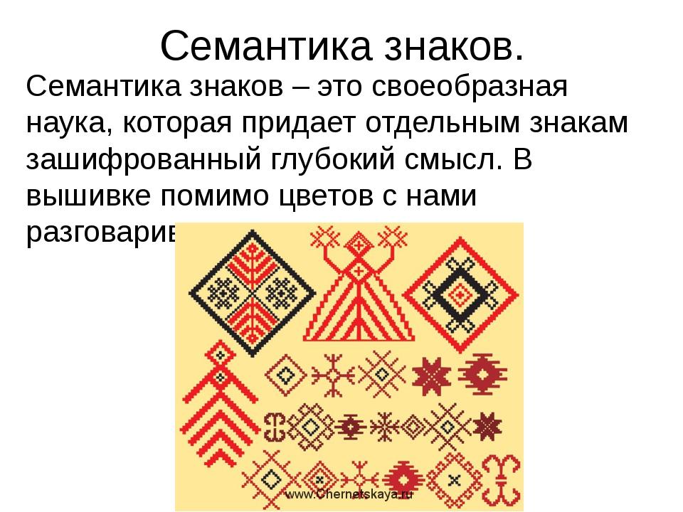 Что такое семантика слова и текста: анализ и примеры | tvercult.ru