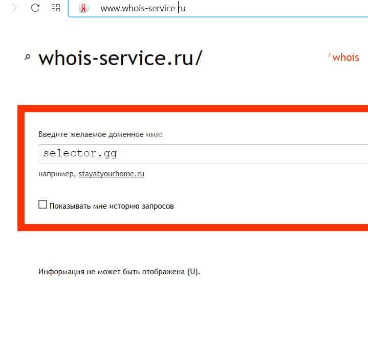 Селекторы css - изучение веб-разработки   mdn