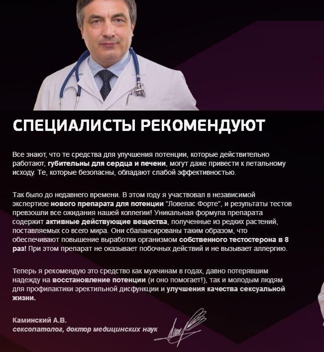 Лактазар: отзывы для новорожденных, цена, инструкция по применению, аналоги - medside.ru
