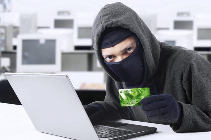 Квалифицирующие признаки мошенничества