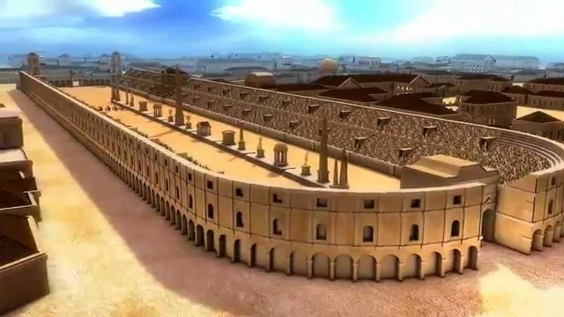 Цирк (древний рим)