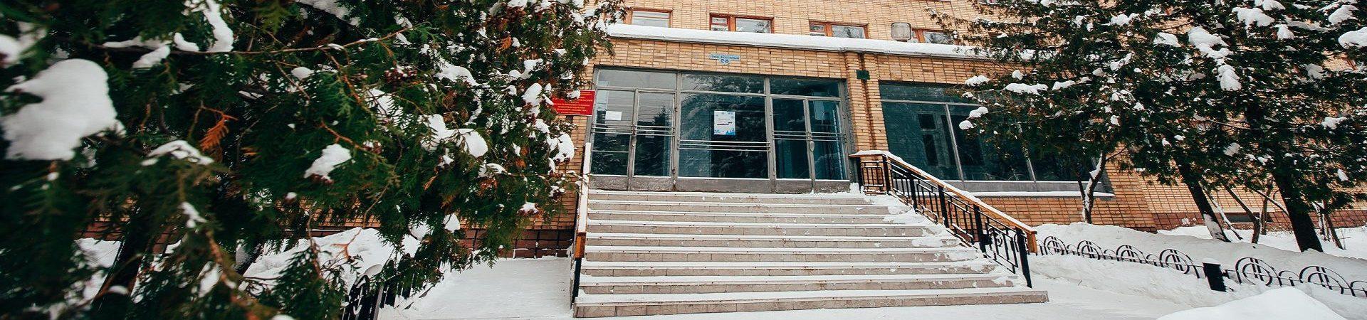 Научно-исследовательские институты россии