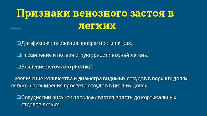 Что такое гипервентиляция легких: симптомы, лечение pulmono.ru что такое гипервентиляция легких: симптомы, лечение