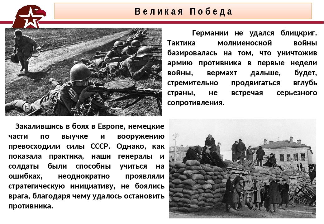 План барбаросса или директива 21, стратегия захвата советского союза