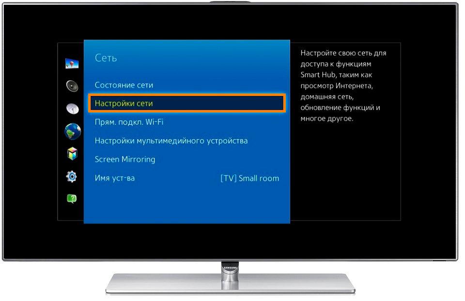 Hdr в телевизоре: что это такое и для чего нужна поддержка этой функции? описание технологии. как включить режим в телевизоре?