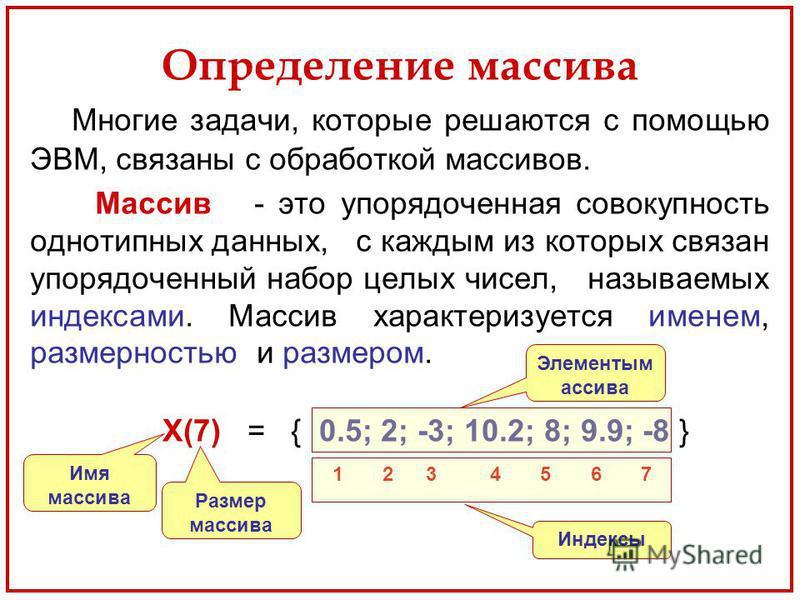 Изучаем c++. часть 7. массивы и работа с ними
