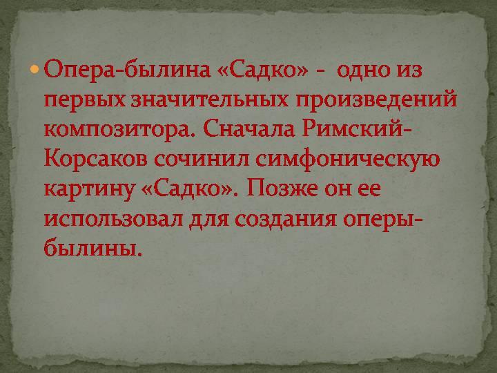 Шуберт. симфоническое творчество (symphony music)   belcanto.ru