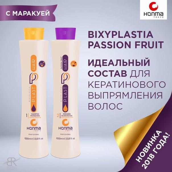 Биксипластия волос: что это такое, показания к проведению биопластики, плюсы и минусы процедуры, описание комплекса honma tokyo bixyplastia