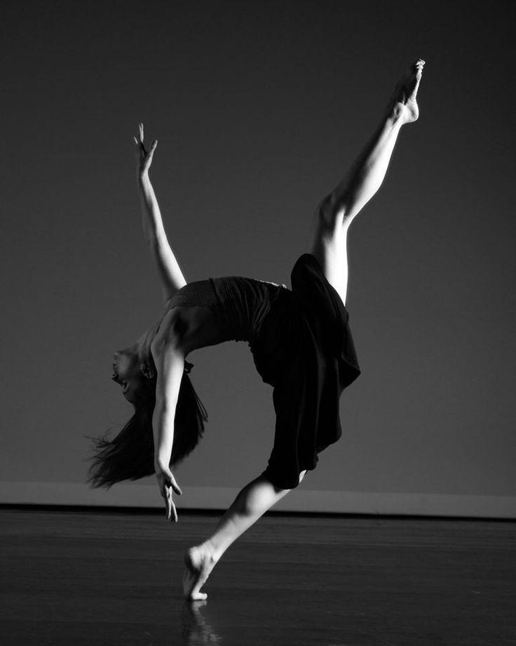 Определение танец