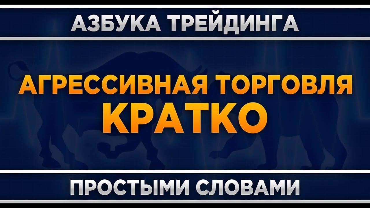 Кто такой трейдер и чем он занимается с чего начать и что такое трейдинг простыми словами vklady-investicii.ru