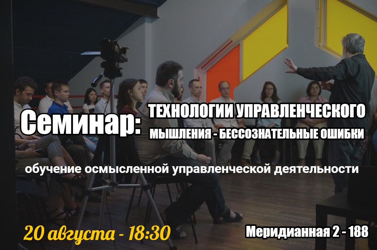 Значение слова «управление» в 10 онлайн словарях даль, ожегов, ефремова и др. - glosum.ru