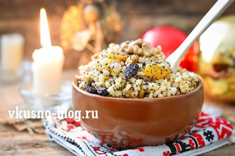Кутья: рождественская, поминальная кутья, рецепты кутьи и тонкости приготовления   волшебная eда.ру