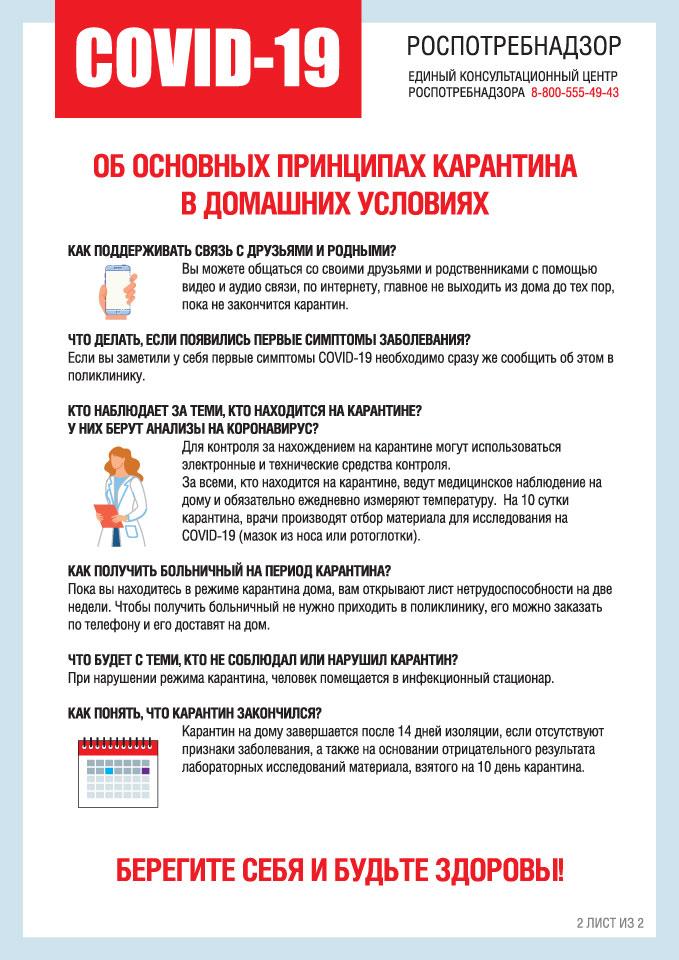 Владимир путин разрешил губернатору объявить режим чс. что это значит и как изменит вашу жизнь