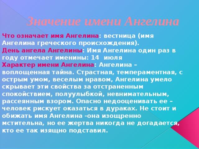 Александра митрошина. как самый умный блоггер россии зарабатывает миллионы на инстаграм — staff-online