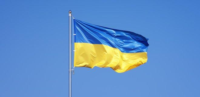 Украина — не россия
