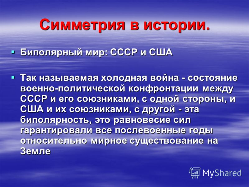 «это не наша война»: каково место россии в противостоянии сша и китая?