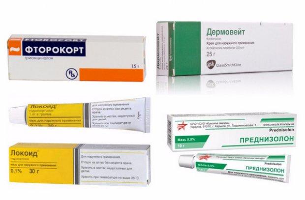 Глюкокортикостероиды: что это такое, список препаратов, показания и побочные эффекты