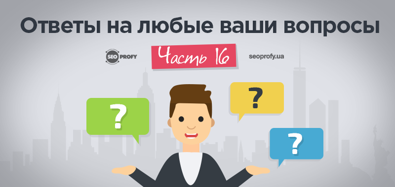 Что такое блог? ответы на все ваши вопросы!
