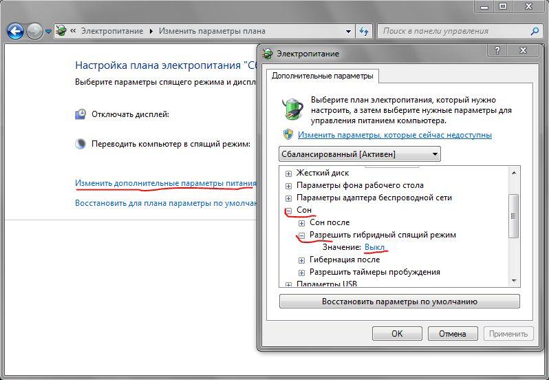 Для чего нужна гибернация в windows 10 и как редактировать ее режимы