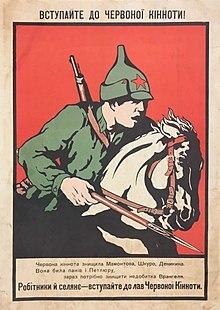 Воинские категории и знаки различия ркка 1918—1935 — википедия. что такое воинские категории и знаки различия ркка 1918—1935
