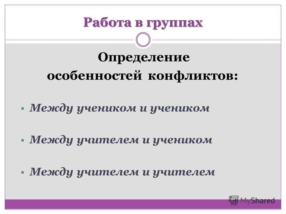 Эскорт - что это? определение, особенности и виды :: syl.ru