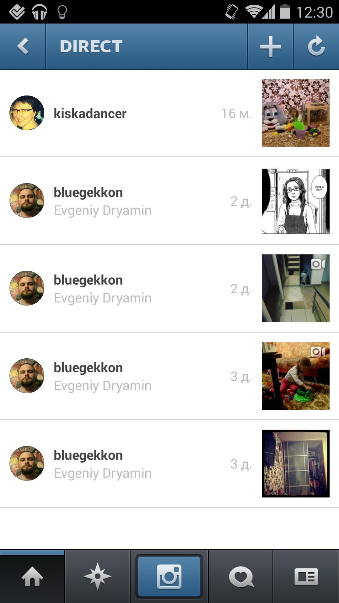 Директ в instagram на компьютере — 4 способа | remontka.pro