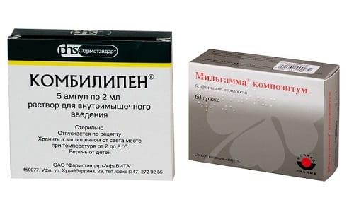 Мильгамма                              , таблетки, покрытые оболочкой