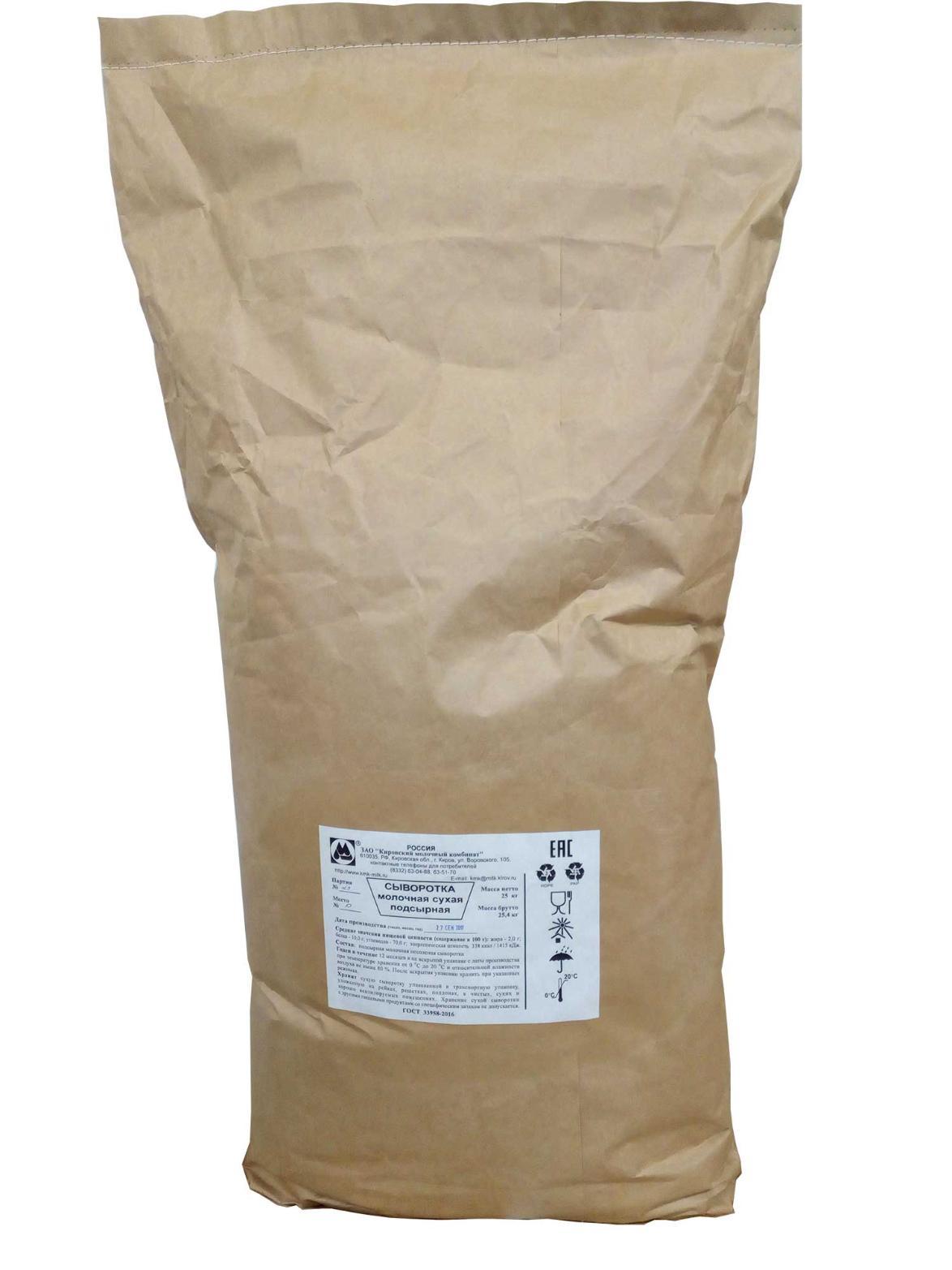 Сухая молочная продукция и сырье для производства - сухое молоко, сыворотка сухая деминерализованная, концентрат, пермеат   «милком»