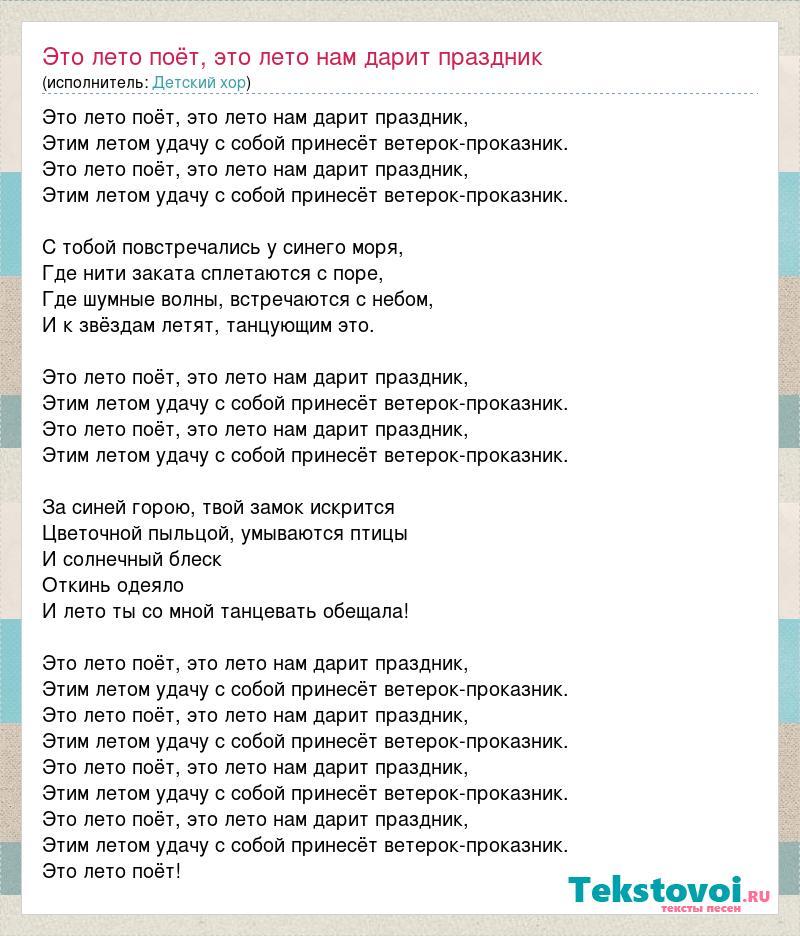 Информация о песнях. краткая история песни. литература. библиография | интересные факты