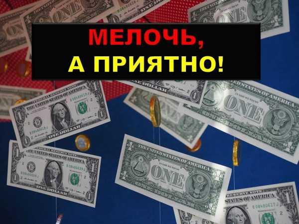Рефбек в хайпах - что такое рефбек 1000% | proinvesticii.com