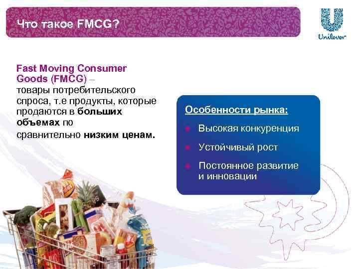 «нетормози— сникерсни»: как товары повседневного спроса изменили брендинг имаркетинг. читайте на cossa.ru