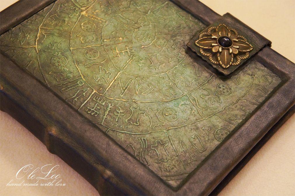 Фолиант божественности - задание - world of warcraft