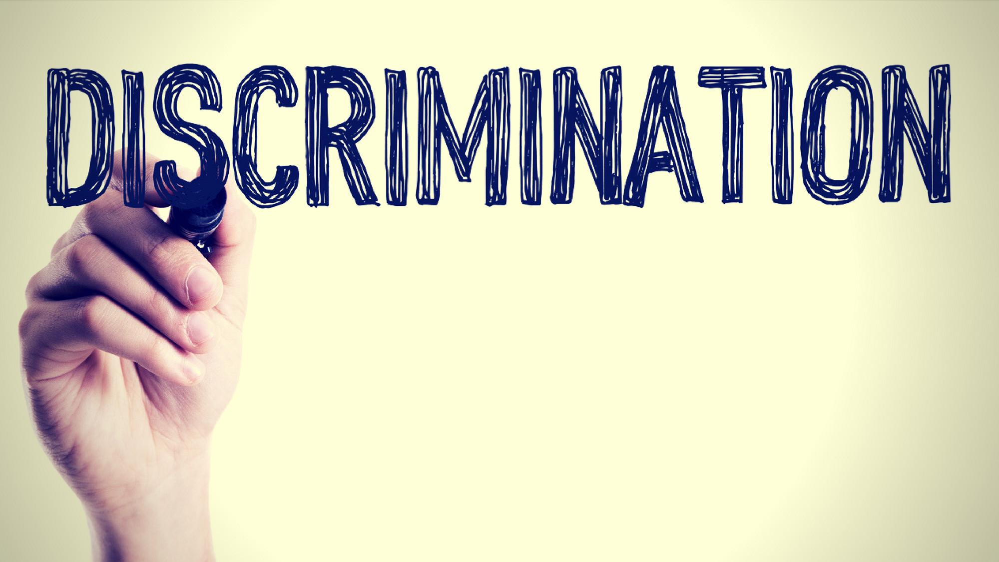 Что такое дискриминация по национальному, религиозному и половому признаку?