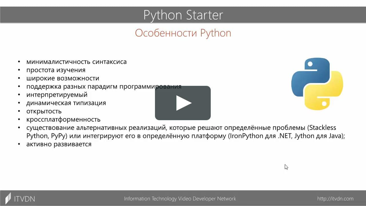 Основные недостатки языка python / хабр
