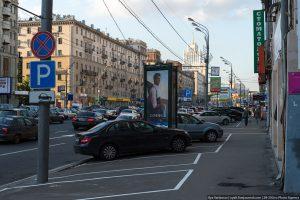 Что такое тротуар? ширина, покрытие и ограждение тротуара :: syl.ru