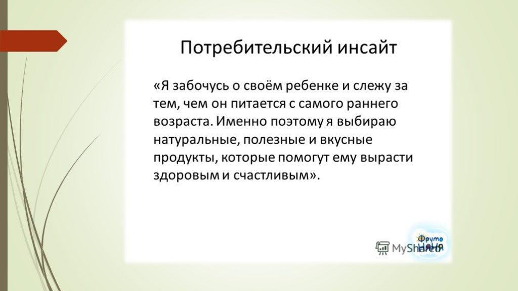 Инсайт (озарение) что это такое в психологии, определение слова