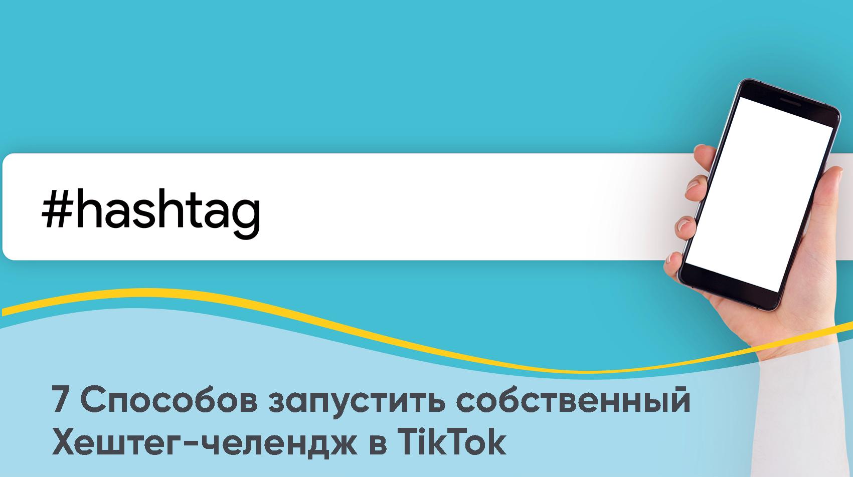 Стикер челлендж в инстаграм