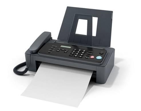 Что такое факс и как его отправить. отправляем факс правильно через специальный аппарат или интернет