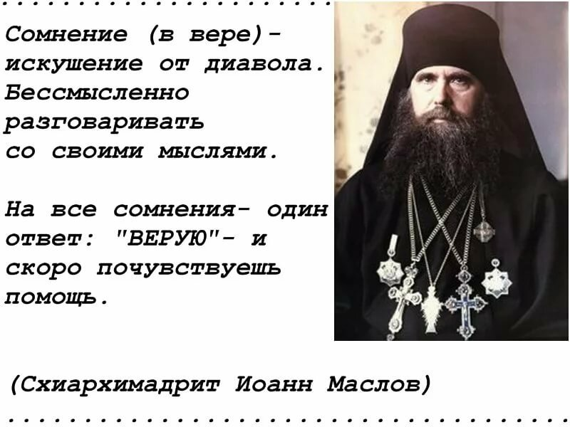Что такое чистилище и есть ли оно в православии