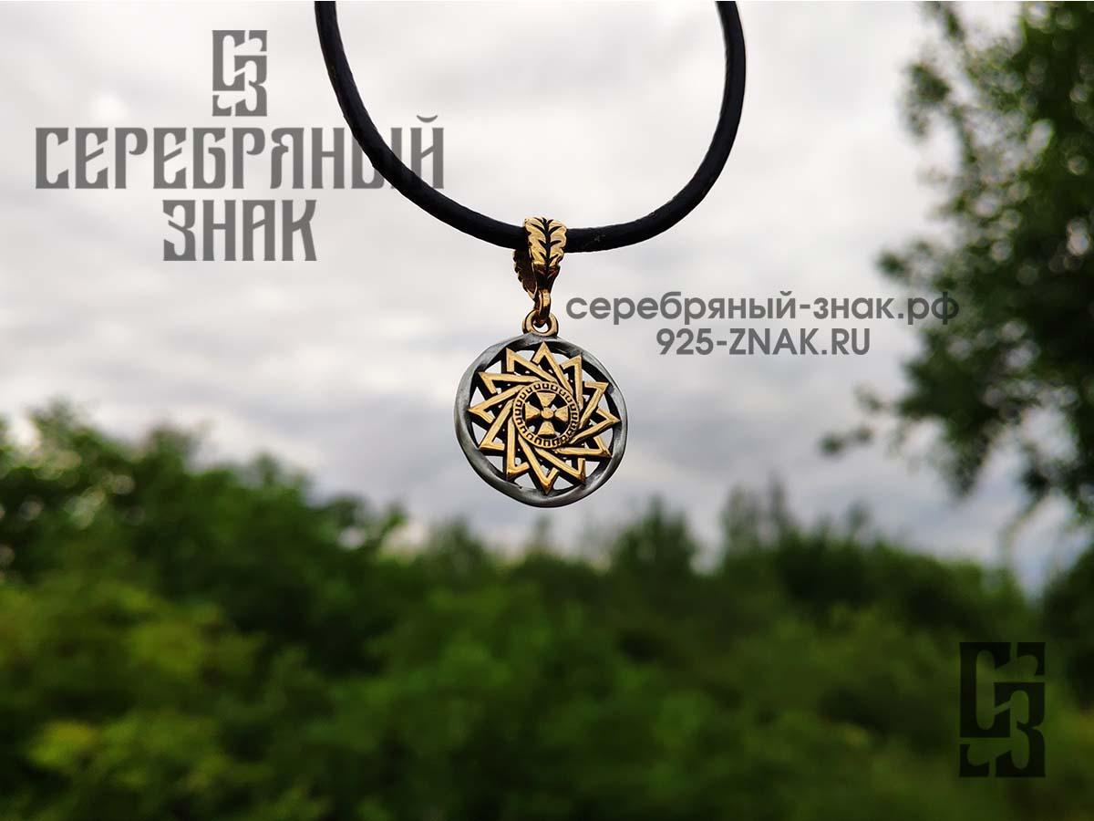 Звезда эрцгаммы – значение символа, амулета, талисмана и оберега в православии и других народах