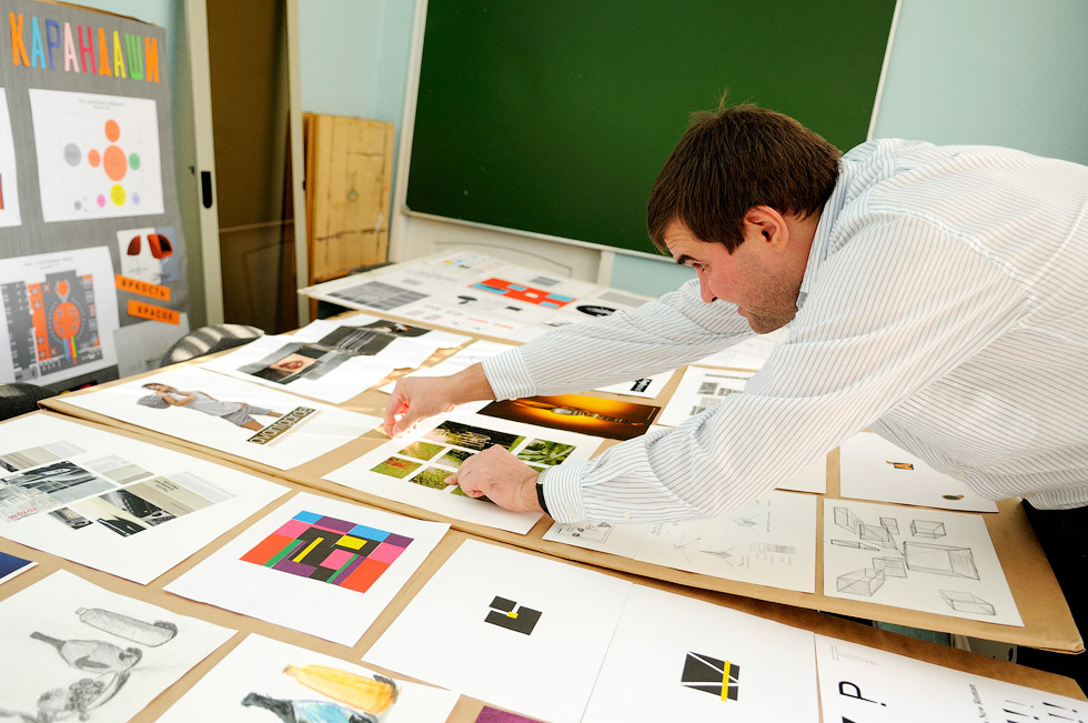 Графический дизайнер культура и искусство
