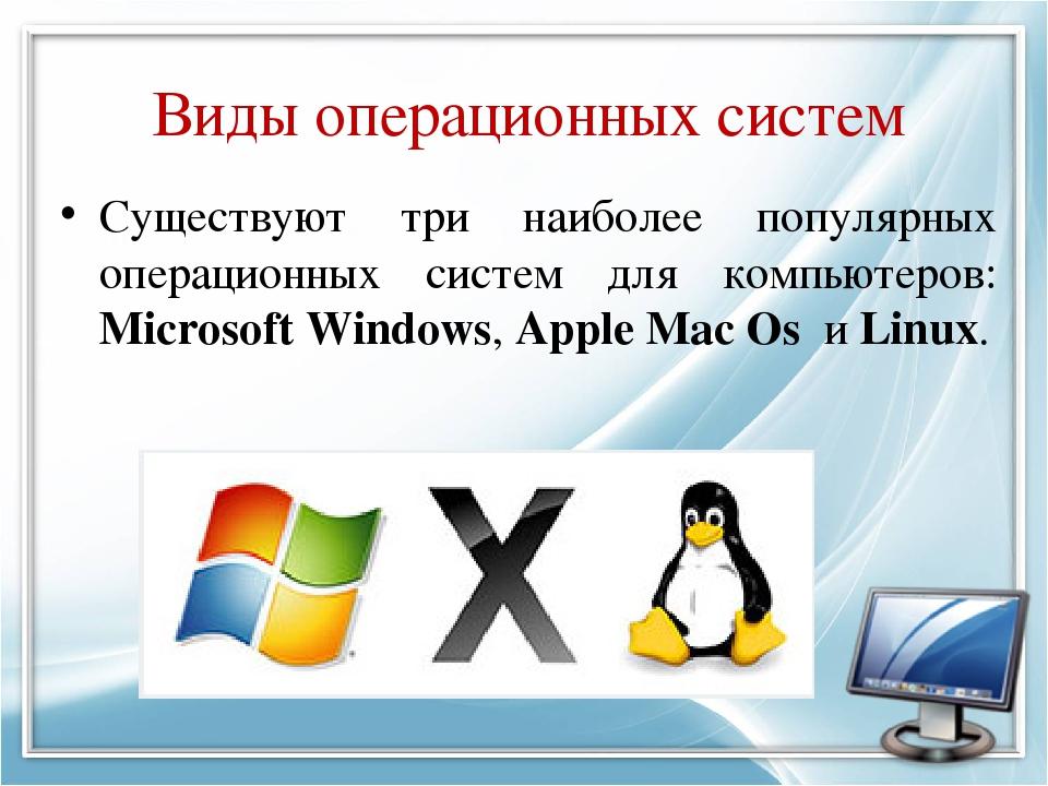 Microsoft windows — национальная библиотека им. н. э. баумана