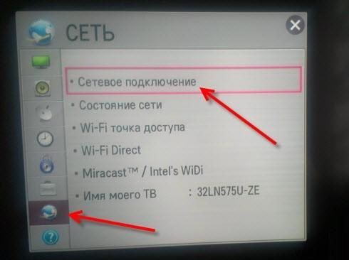 Wi-fi direct — как включить в телевизоре и подключить телефон на android?