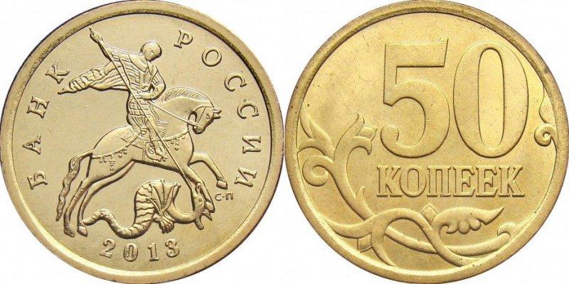 Знаки спмд (лмд) и ммд на монетах