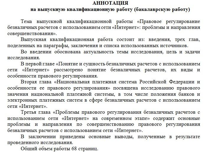 Вкр-вуз.рф / преимущества системы вкр-вуз.рф