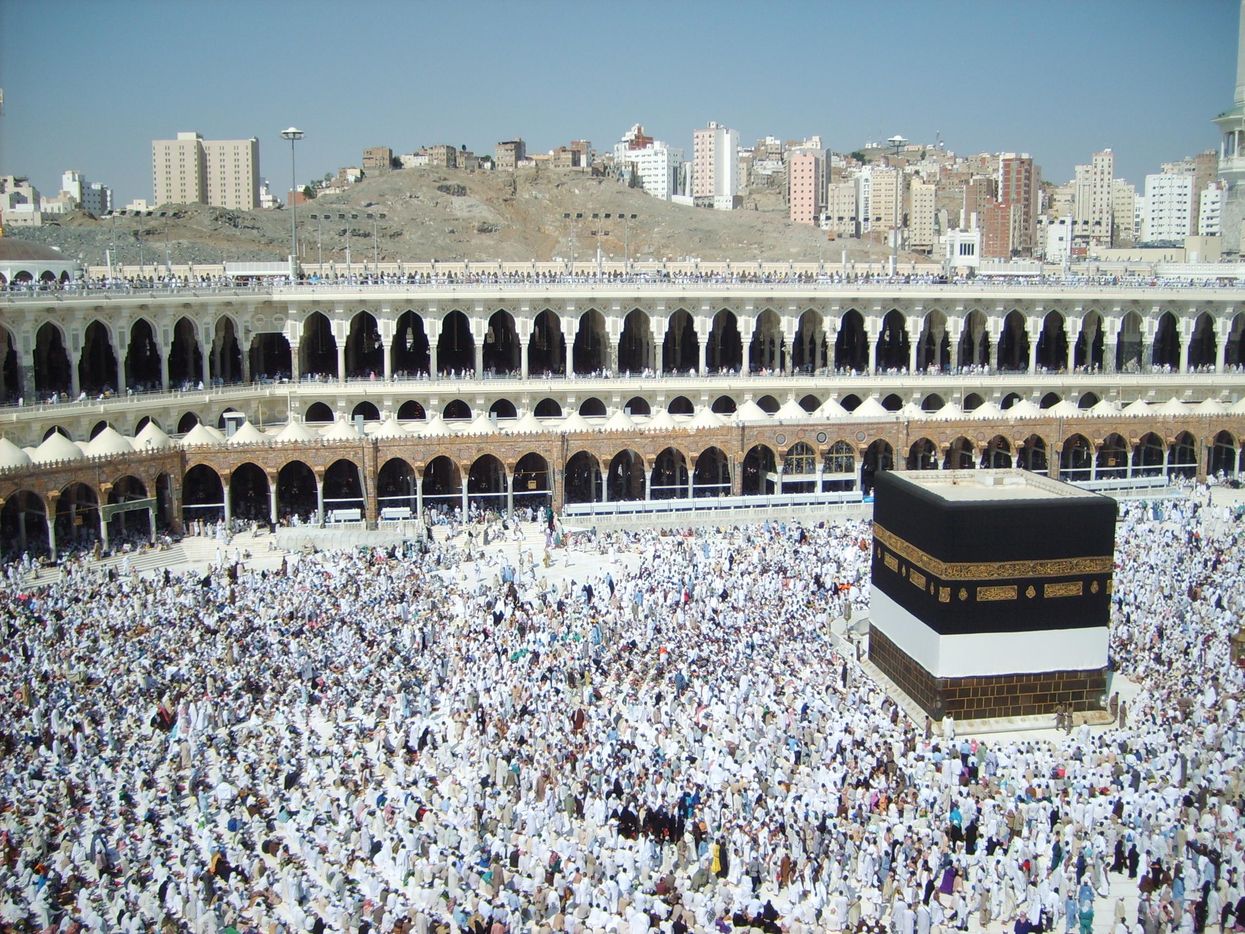 Что такое кааба у мусульман