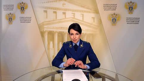 """Праймериз """"единой россии"""""""