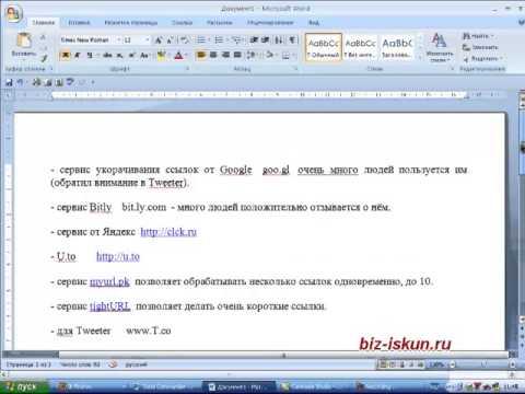 Списки html нумерованный буквенный, маркированный, выпадающий пример