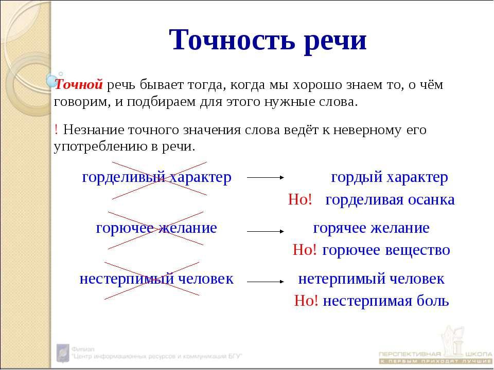 Дрын - это... определение, значение и употребление слова в современной речи