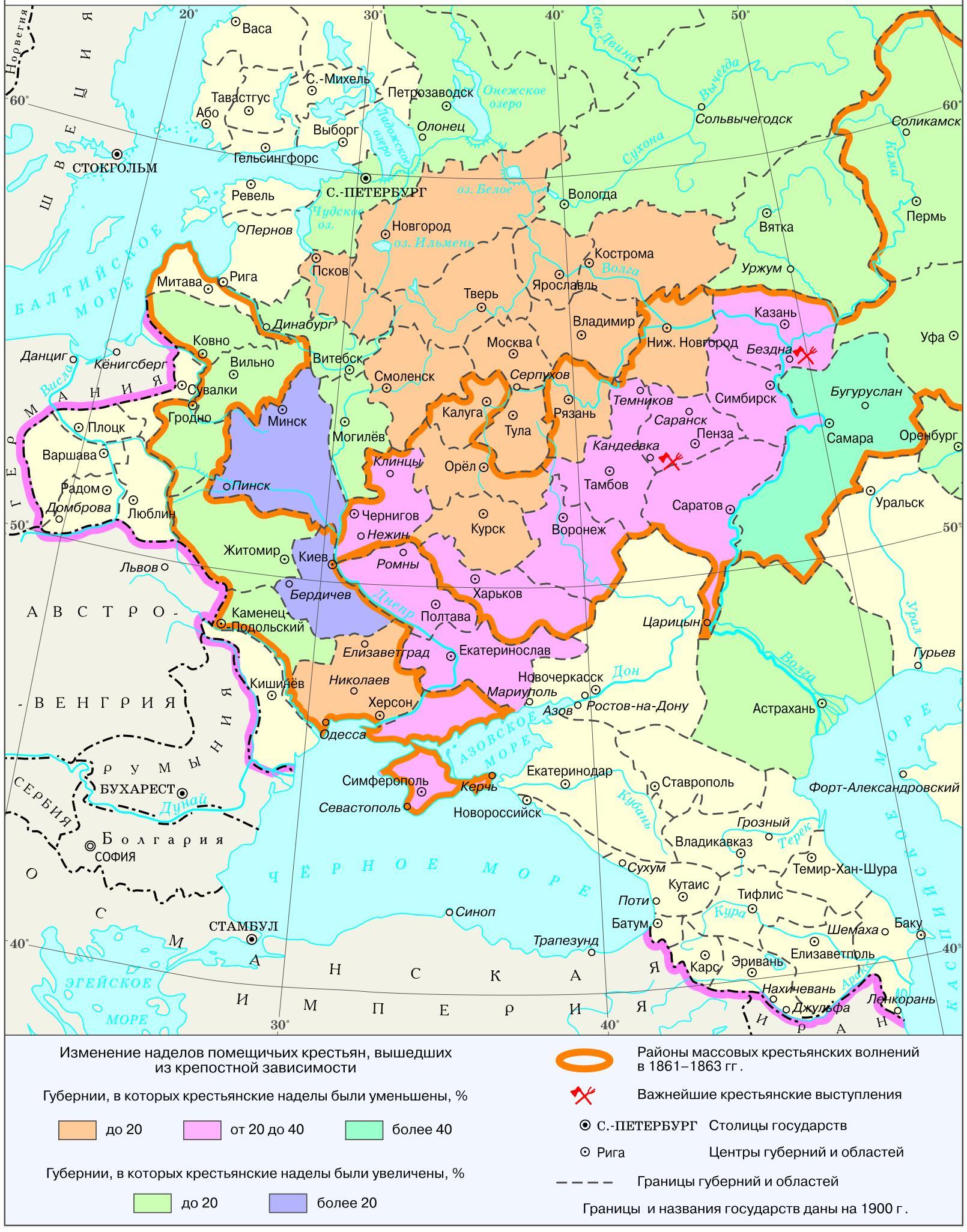 Значение слова «губерния» в 10 онлайн словарях даль, ожегов, ефремова и др. - glosum.ru